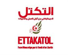 Ettakatol favorable à l'initiative du quartette.