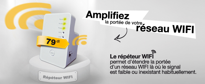 Amplificateur wifi Tunisie
