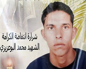 Mohamed Bouazizi personnalité de l'année pour le journal britannique Times Bouazizi%20(Custom)%20(2)