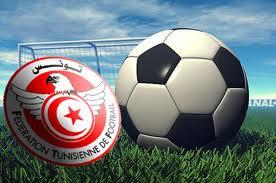 US Monastir : La commission d'appel confirme la décision de la LNFP Ligue1