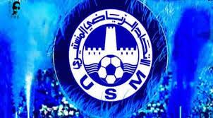 Ligue 2-Mercato : La FIFA averti l'Union Sportive de Monastir Usmonastir