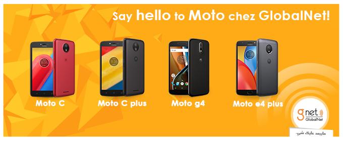 smartphone motorola tunisie vente smartphones pas cher globalnet - C Tunisie