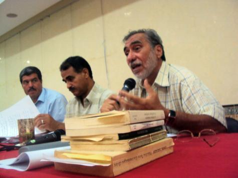 Vue de la conférence sur Roger Garaudy, Photo al-Jazeera.