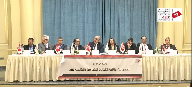 Calendrier Electoral 2019.L Isie Annonce Le Calendrier Electoral Legislatives Le 06