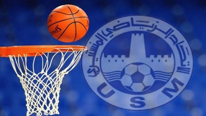 Le tirage au sort de la 32ème édition du championnat arabe des clubs de Basket-Ball  USMO-Basket