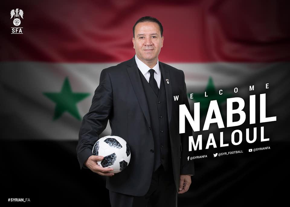 """Résultat de recherche d'images pour """"nabil maaloul syrie"""""""